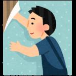 【Windows10】デスクトップ画面の背景画像(壁紙)を変更する