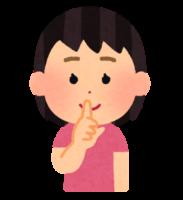 pose_silent_girl