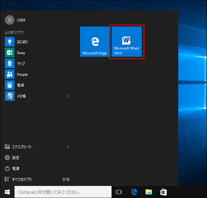 win10-startmenu-tile-add5