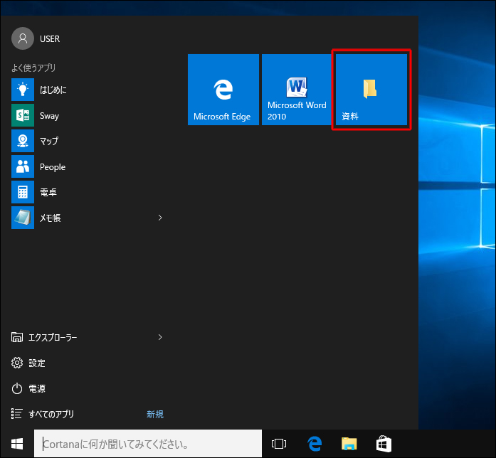 win10-startmenu-tile-add9