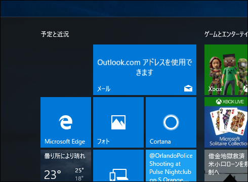 win10-startmenu-tile3
