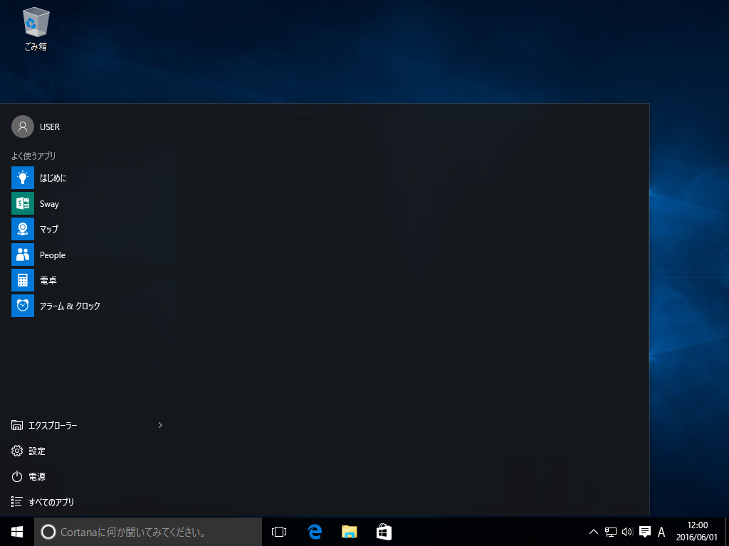 win10-startmenu-tile4