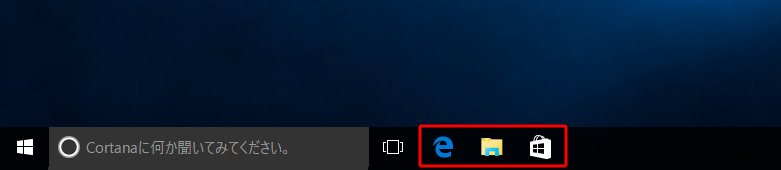 win10-taskbar-pin-add1