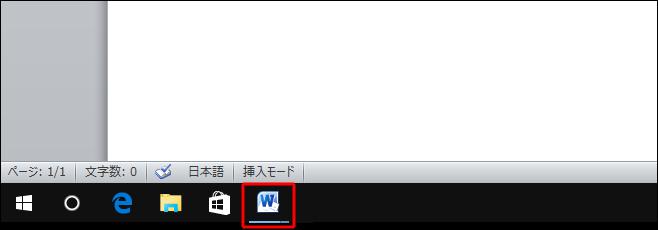 win10-taskbar-unite