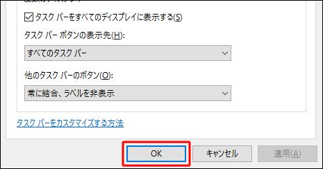 win10-taskbar-unite8
