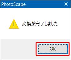 PhotoScape9