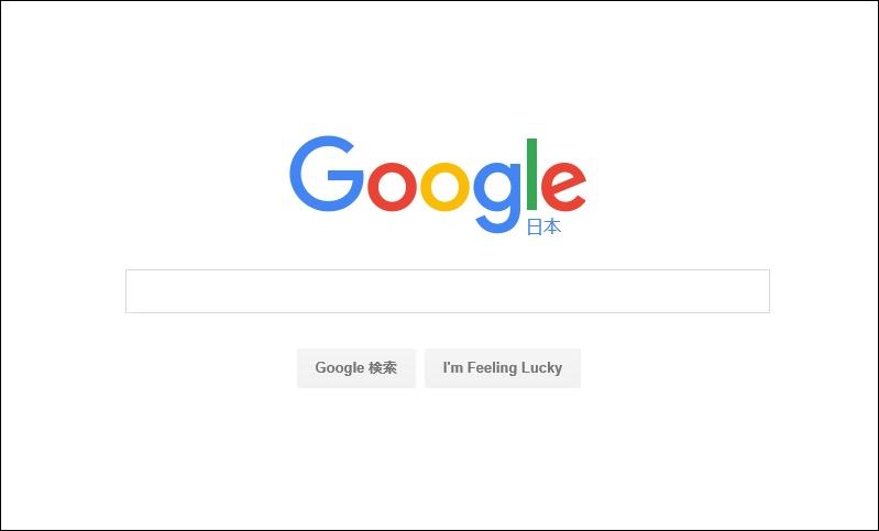 google_top_wakuari
