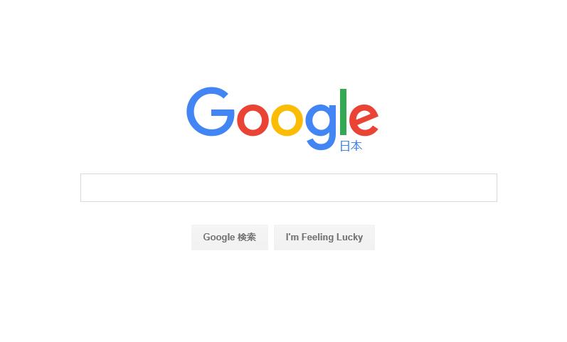 google_top_wakunashi