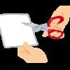 パソコンの画面を画像として保存する「Snipping Tool」&推奨設定