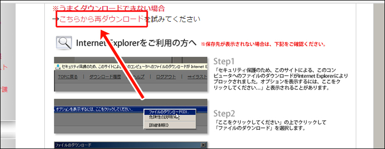 illust-ac-error2