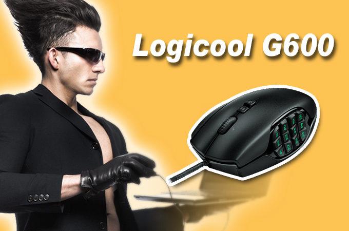 パソコン作業が劇的に効率化できる多ボタンマウス「G600」を徹底解説