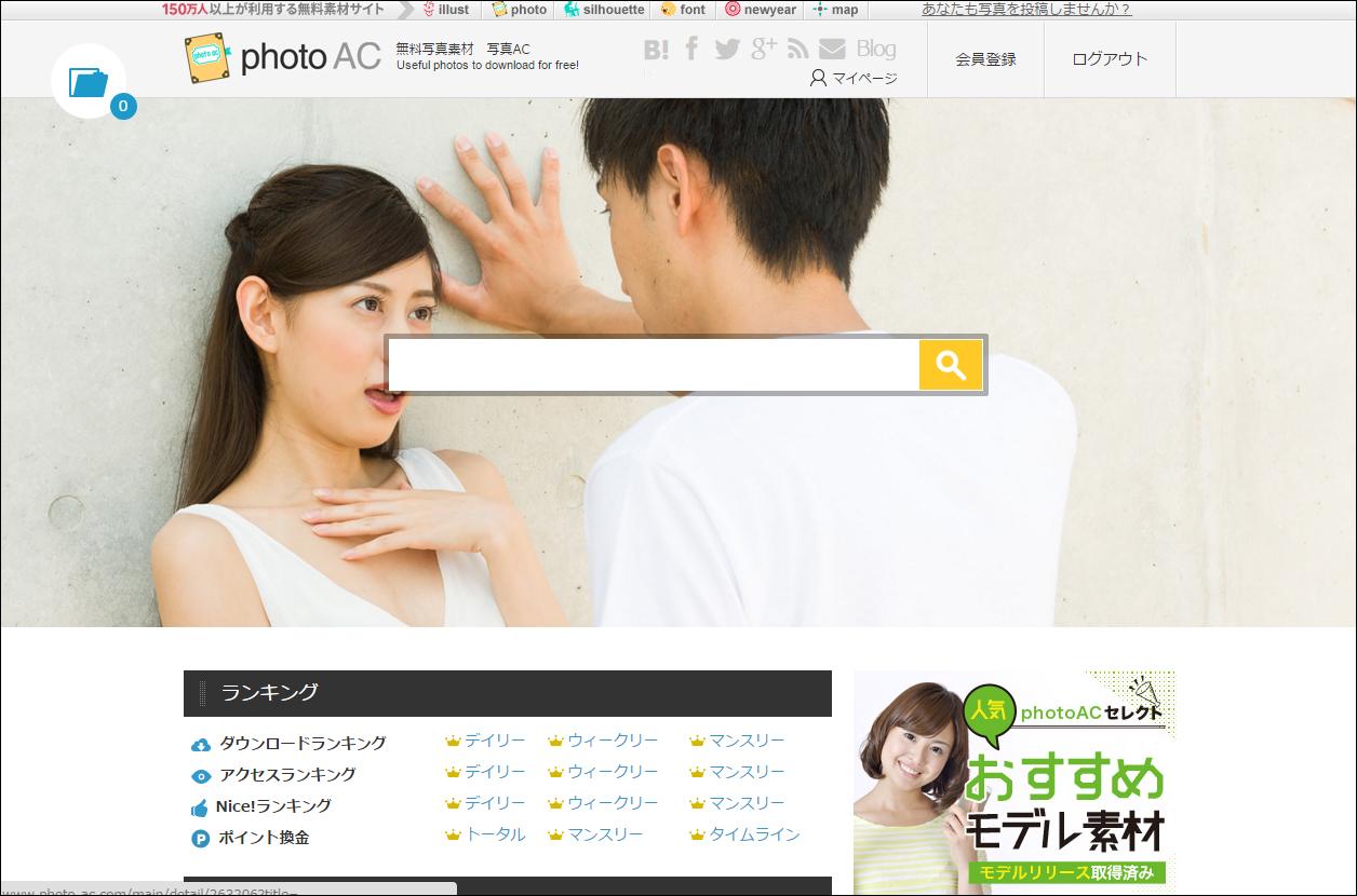 photoac_top