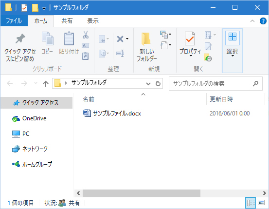 win10-font-size1