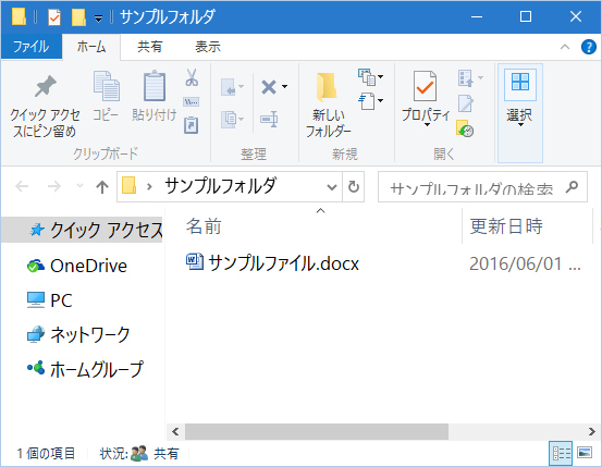 win10-font-size2