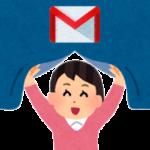 Gmailにログインする手順を解説
