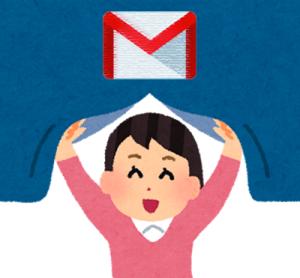 gmail-login-eye-catche1
