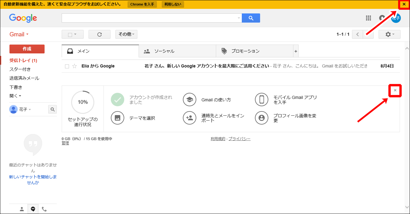 gmail-login3