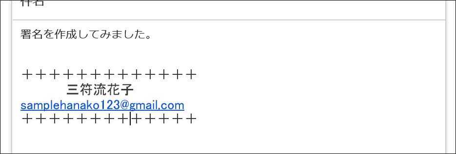 gmail-signature3