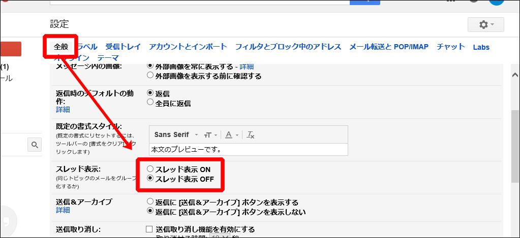 gmail-thread2