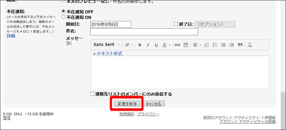 gmail-thread3