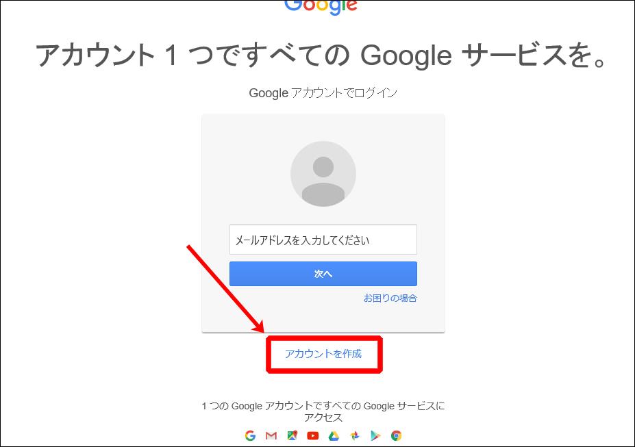 google-acount-creating2