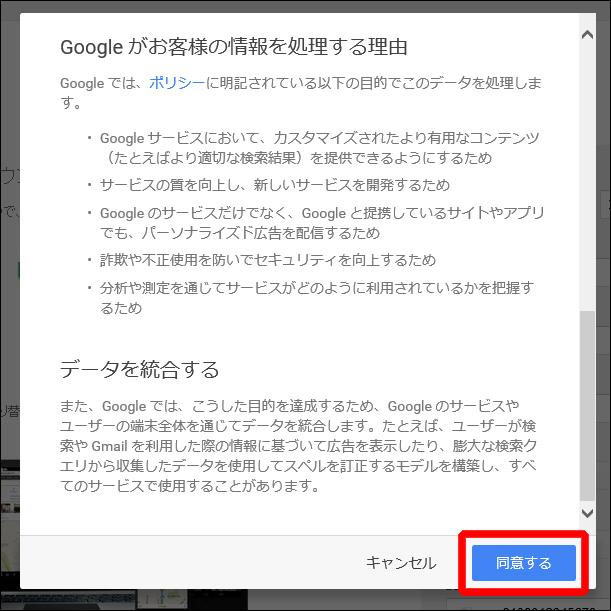 google-acount-creating4