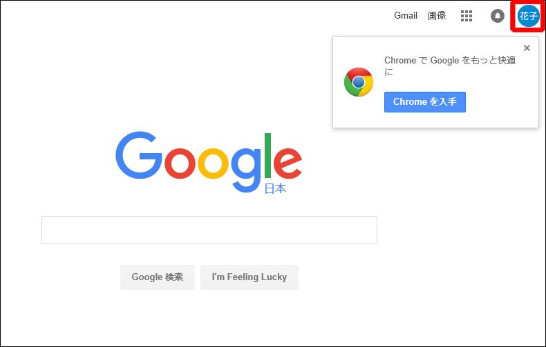 google-acount-creating8