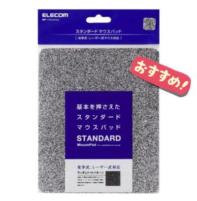 mousepad-mp-113bk-2