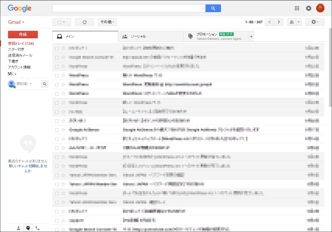 gmail-cap