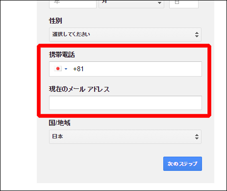 gmail-cap1