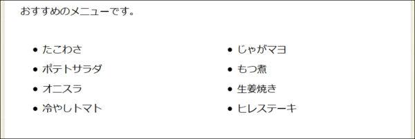 simplicity-kiji-column0