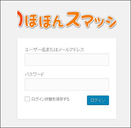 simplicity-logo-hamidasu1