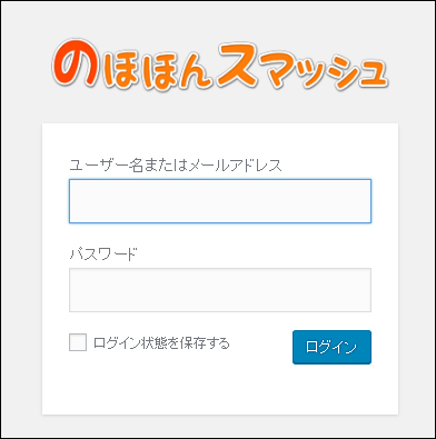 simplicity-logo-hamidasu3