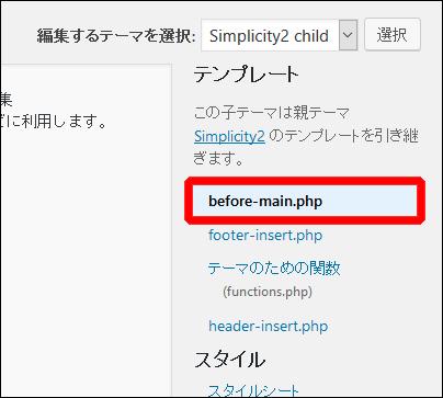 simplicity-slideshow15