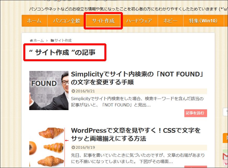 wordpress-css-home-only1