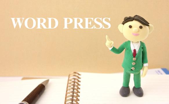 wordpress-eyecatch