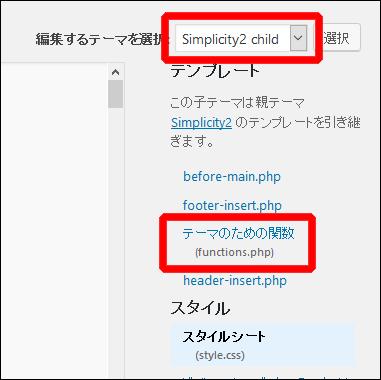 wordpress-kotei-page-nozoku2