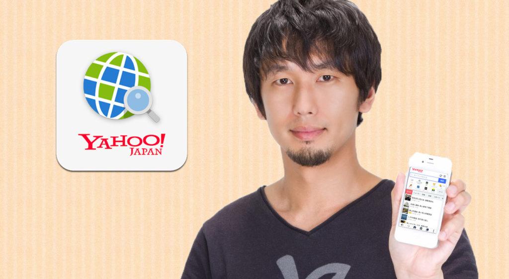 yahoo-browser0