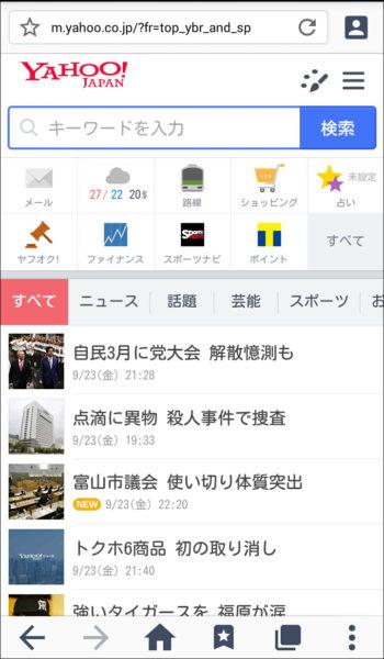 yahoo-browser1