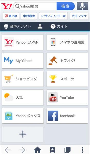 yahoo-browser3
