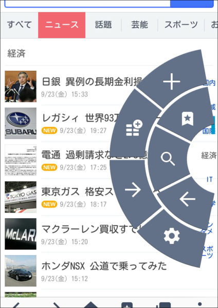 yahoo-browser4