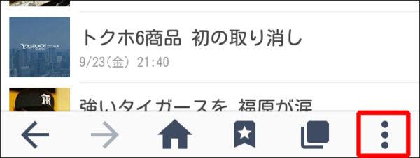 yahoo-browser5