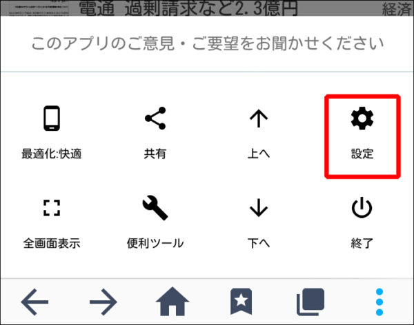 yahoo-browser6