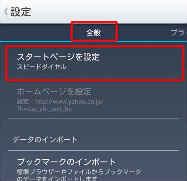 yahoo-browser7