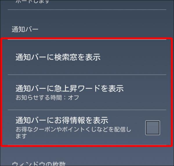 yahoo-browser9