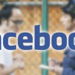 Facebookの「本人確認にご協力ください」が表示されて困った話