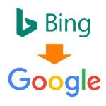 Windows10の検索をBingからGoogle検索に変える手順