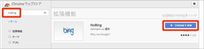 「noging」での検索結果