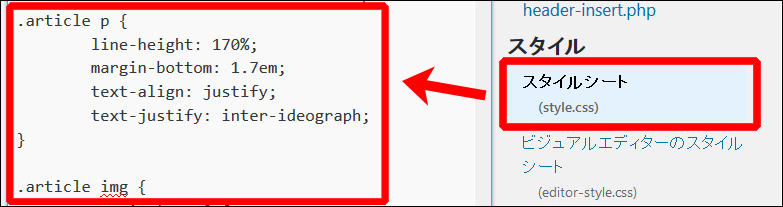 wordpress-visual-editor-css5