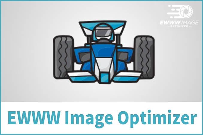画像サイズを自動圧縮する「EWWW Image Optimizer」プラグインの設定手順